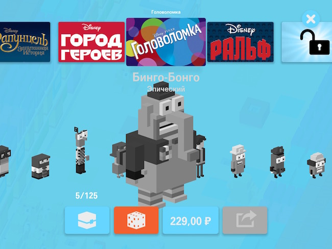 Disney_Crossy_Road_7