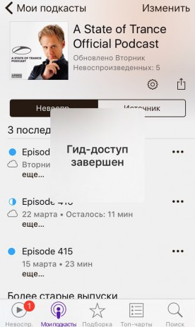 ios-app-guided-access-podcasts