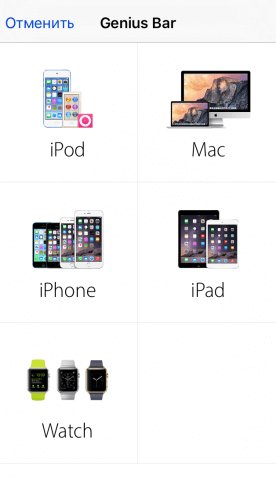 apple-store-app-devices