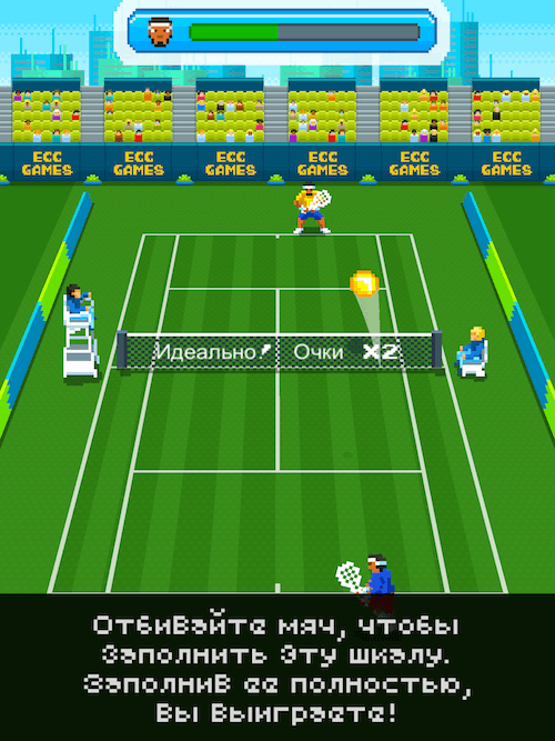 One_Tap_Tennis_3