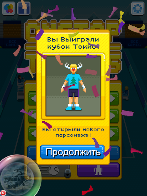 One_Tap_Tennis_6