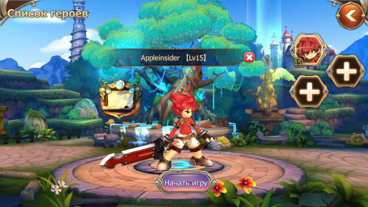 Elsword: Evolution
