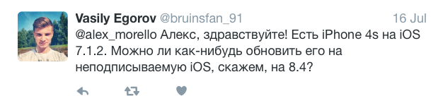 bruisfan-iphone-update-question