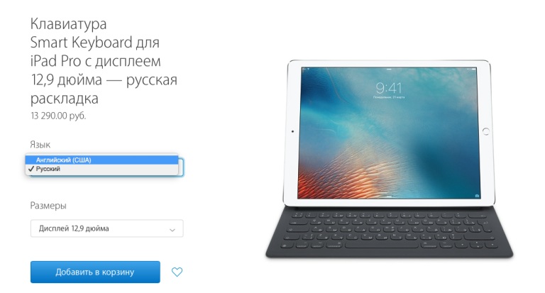 smart_keyboard_russian1