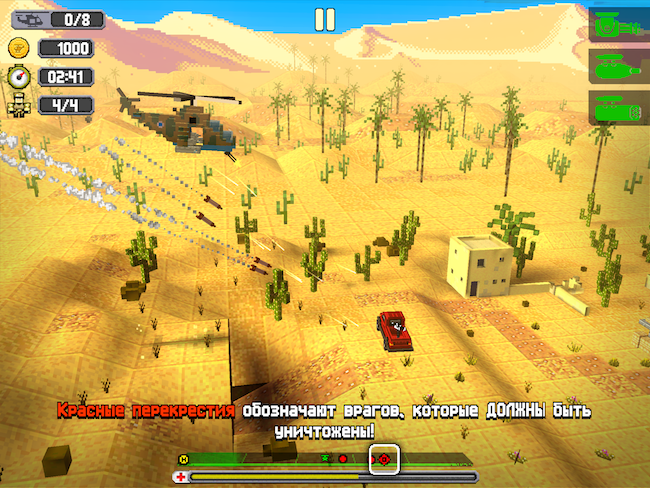 dustoff_heli_rescue_2_5