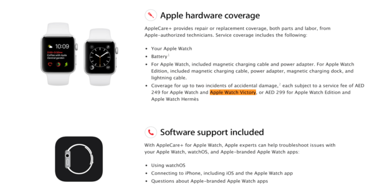 apple_watch_victory1