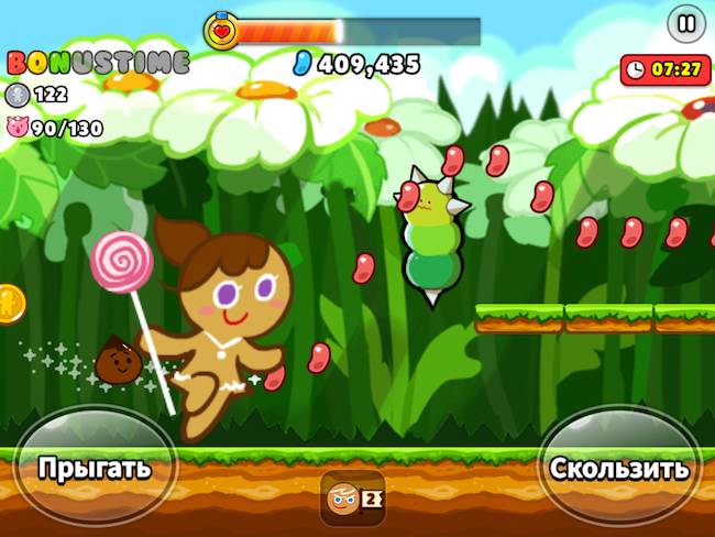 cookie_run_4