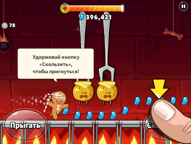 cookie_run_5