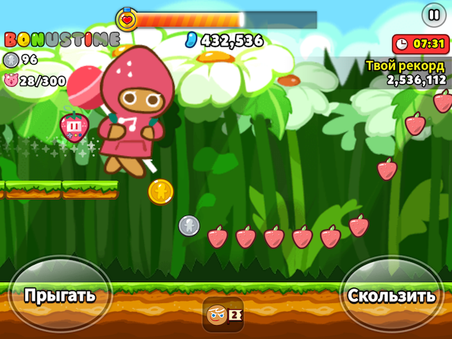 cookie_run_7