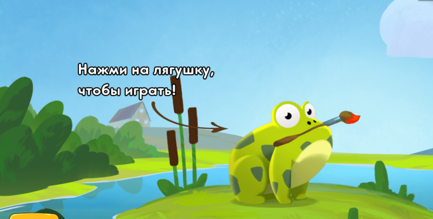 paint_the_frog_1