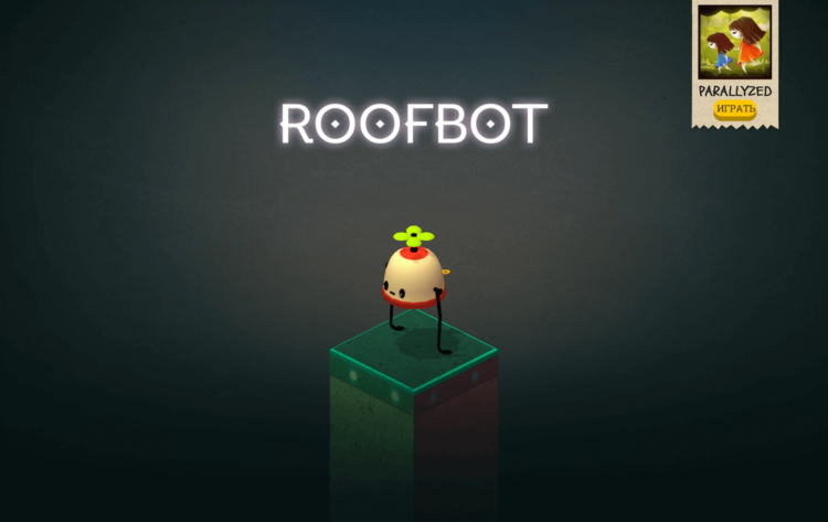 roofbot_1