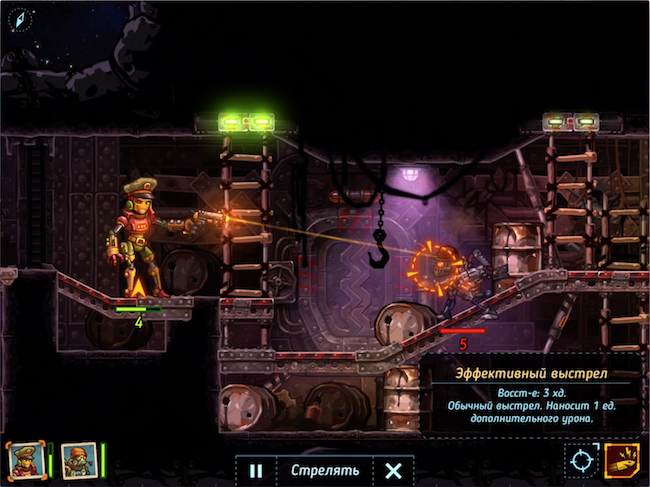 steamworld_heist_3