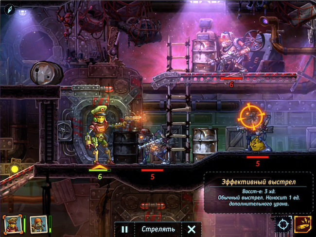 steamworld_heist_4