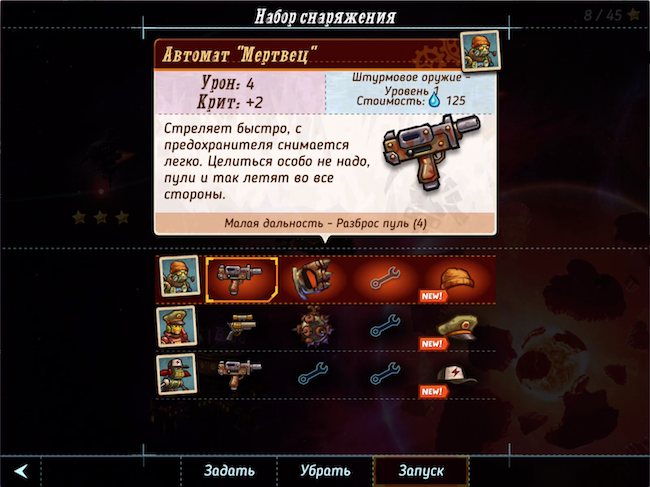 steamworld_heist_7